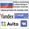 Online internet promotion advertising in Russia